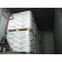 Buy cheap Rutile Grade Titanium Dioxide from wholesalers