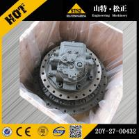 Buy cheap komatsu excavator pc200-7 final drive ass'y 20Y-27-00432 from wholesalers