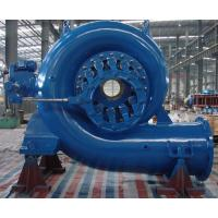 Buy cheap 1MW Small Francis Turbine / Water Turbine Generator Hydro power Project product