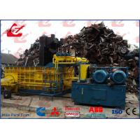 Y83-315 Heavy Duty Scrap Car Metal Baler Machine for scrap car body and vehicle scrap