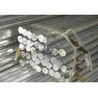 Buy cheap Pure Grade 1100 Aluminum Round Bar Excellent Machinability  Maintaining Strength from wholesalers