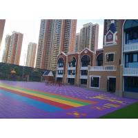 Buy cheap Safe PP Removable Children's Playroom Flooring 25 * 25 cm Size Eco Friendly product