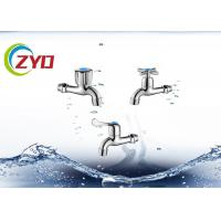 Buy cheap Home Bathroom Polo Bibcock Taps Anti Corrosion Brass 57 / 59 Body Material from wholesalers