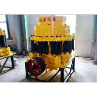 Buy cheap professional SC cone crusher machine manufacturer shanghai sanway from wholesalers