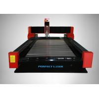 Buy cheap CNC Stone Engraver Router Working Marble Engraving Machine 1400KG from wholesalers