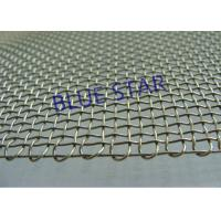 Buy cheap Embossing Edge Double Locked Crimped Wire Mesh , Galvanized Steel Hardware Cloth For Construction from wholesalers