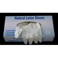 Buy cheap white Latex Glove for Cleanroom Use from wholesalers