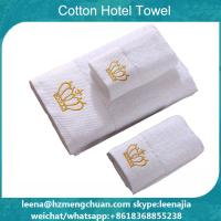 Buy cheap wholesale white cotton hotel face towel hand towel bath towel set from wholesalers