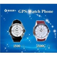 China I500/I500C GPS Smart Watch Phone, Wrist Phone Support SOS Time GPS Postion for on sale