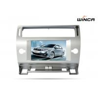Buy cheap Citroen C4 Car Audio GPS Navigation With Ipod Grey / Black Color Intel CPU from wholesalers
