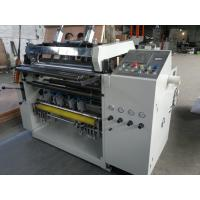 Buy cheap High Precision Thermal Paper Slitting And Rewinding Machine 150m/min For Fax Paper from wholesalers