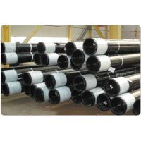Buy cheap Casting Pipe from wholesalers