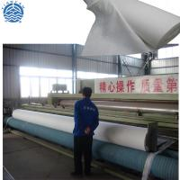 Buy cheap Construction Geotextile fabric for filtration from wholesalers