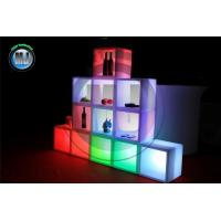 Buy cheap Remote Control Outdoor 16 Colors Changing  Battery Power Lighting up LED Cube Shell from wholesalers