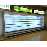 Buy cheap Painted Steel Multideck Open Chiller , Supermarket Dairy Display Fridge from wholesalers