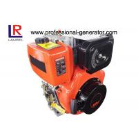 Buy cheap Air - Cooled Industrial Diesel Engines , Manual Start High Performance Diesel Engines product