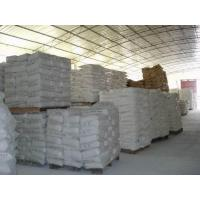 Buy cheap thermal paper chemical from wholesalers