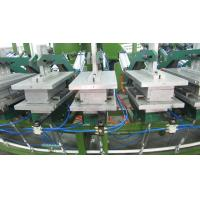 Buy cheap Lz-Xc60 Shoe Sole Making Machine with Automatic Rotary Production Line from wholesalers