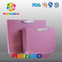 Buy cheap Square Bottom Customized Paper Bags With Drawstring For Gift / Garment / Shopping from wholesalers