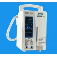 Buy cheap peristaltic infusion pump with KVO and Bolus functions from wholesalers