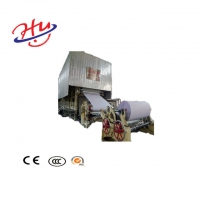Buy cheap 300g/Min A4 Paper Making Machine from wholesalers