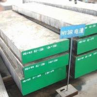 Buy cheap AISI H13 Tool Steel Plates/Blocks, Used in Air Cooling Hot-work Tool Steel from wholesalers