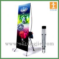 Buy cheap X Banner Display from wholesalers