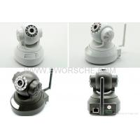 Buy cheap Wireless Indoor Dome PTZ IP Camera from wholesalers