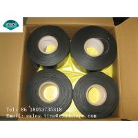 Buy cheap 20 Mils Black Anti Corrosion Tape for Oil Gas Water Pipeline , Underground Pipe Wrapping Tape from wholesalers