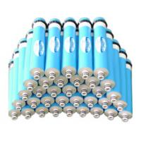 Buy cheap Saudi Arabia_the offer for water purification machine reverse osmosis membrane from wholesalers