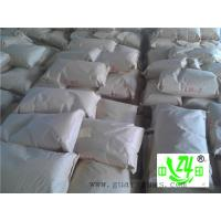 Buy cheap Hydrolyzed Canned Food Guar Gum Powder Eco Friendly Green Viscous Agent from wholesalers