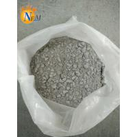Buy cheap Low cement refractory castable; Clayey castable; Prefabricated brick for nozzle from wholesalers