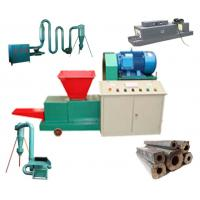 Buy cheap Sawdust Briquetting Press,Briquetting Machine from wholesalers