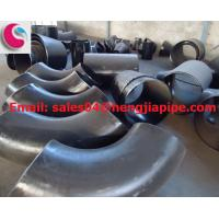 Buy cheap Seamless and welded pipe fittings manufacturer from Yanshan from wholesalers