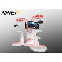 Buy cheap 360 Degree 2 Players Virtual Battle Simulator , Gun Shooting 9D VR Game Machine product