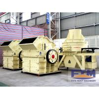Buy cheap FTM fine crusher used in construction waste China from wholesalers