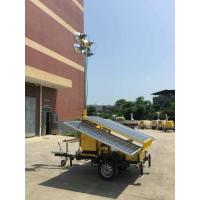 Buy cheap Solar light tower solar trailer optional backup diesel generator manual winch hydraulic or pneumatic mast pole 7m~12m DC from wholesalers