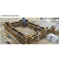 Buy cheap Handest Formwork System from wholesalers
