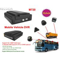 Buy cheap 1080 P 4 IN ONE 4 channel car dvr recorder HDD + SD CARD Support Real Time from wholesalers