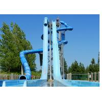Buy cheap Multi Color High Speed Slide 480 Riders / H Capacity Stainless Steel Fastener from wholesalers