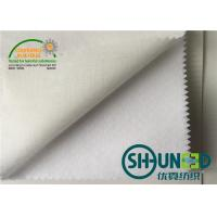 Buy cheap OEKO - TEX  Cotton Interlining for shirt, Bonded Interlining with Flat Coating from wholesalers