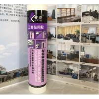 Buy cheap Waterproof Heat Proof Silicone Sealant One - Component 300ml from wholesalers