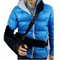 Buy cheap Universal Size Shoulder Immobilizer Sling With Metal Bar from wholesalers