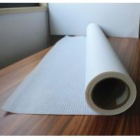 Buy cheap Custom PVC Flex Banner Fabric Material UV Resistant For Advertising Printing from wholesalers