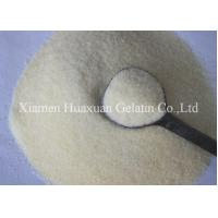 Buy cheap CAS 9000-70-8 Bovine Food Grade Gelatin Powder In Confectionery , Jelly product