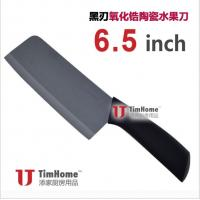 Buy cheap Exported to Europe and the pure zirconia ceramic knife 6.5 inch black blade ceramic knife from wholesalers