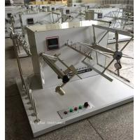 Buy cheap Electronic Textile Testing Equipment / Yarn Count Testing Machine With Auto Tracking Speed from wholesalers