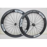Buy cheap Carbon 50mm Lightweight Cycling Wheels Clincher Ceramic Hub For Road Bike from wholesalers