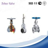 Buy cheap Tobee™Ductile Iron /Cast iron Metal Seated Gate Valve from wholesalers