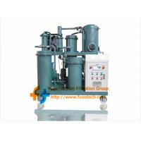 Buy cheap Series LOP Vacuum Lubricating Oil Purifier, Cooking oil cleaning machine from wholesalers